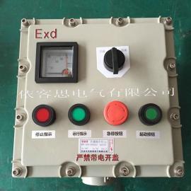 室外明装防爆操作柱BZC51隔爆型接线柱