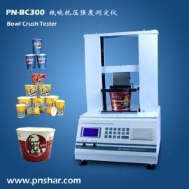 陕西纸碗抗压仪/PN-BC300纸碗纸板压力仪