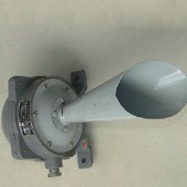 防爆电笛 厂用防爆电笛