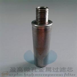 盈高现货供应17*65螺纹接口不锈钢粉末烧结滤芯
