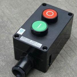 防水防尘防腐按钮控制箱