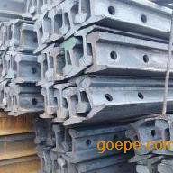 供应云南昆明轨道钢 供应云南昆明轨道钢