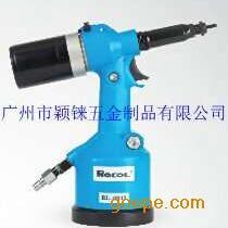 气动铆螺母工具 拉铆螺母工具 气动拉铆螺母枪