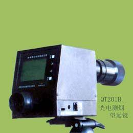 林格曼光电测烟望远镜 QT201B