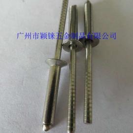 广东开口型沉头抽芯铆钉 GB12617开口拉铆钉