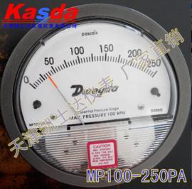 MP100-±60PA差压表/Dweyda正负压差表