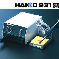 日本白光HAKKO 931电焊台