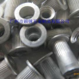 铝拉帽 铝铆螺母 平头大边/小头小边/六角铝拉铆