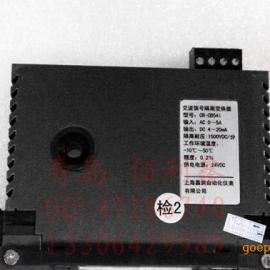 电压转电流信号转换器 信号隔离模块0~5V转4~20MA  220供电