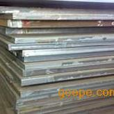 EQ56/E550/调质型平台钢/舞钢