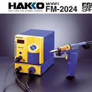 日本HAKKO白光FM-2024吸锡枪