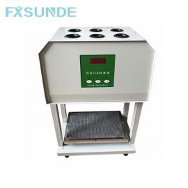 现货供应国标GB/T11914-86COD标准消解器