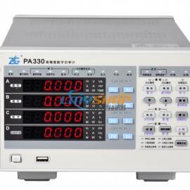 广州致远 PA333三相数字功率计