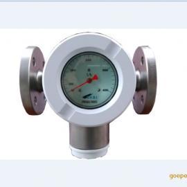 防爆流量开关 水流监控装置 水流开关 可报警