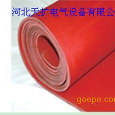 红色绝缘胶板