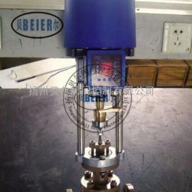 温控型电动单座调节阀