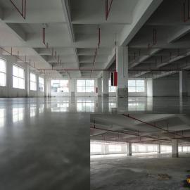 宝应固化剂地坪施工|混凝土密封固化剂价格|硬化剂地坪厂家