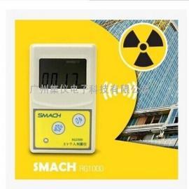 RG1000个人剂量报警仪 核辐射检测仪 大理石辐射检测仪