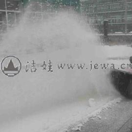 洁娃滚刷式扫雪SSJ13.66
