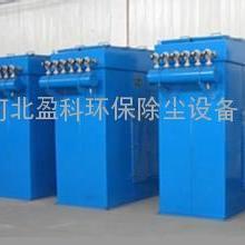 内江布袋除尘器工业煤矿厂烟气粉尘治理阿坝环保湿式除尘器制作