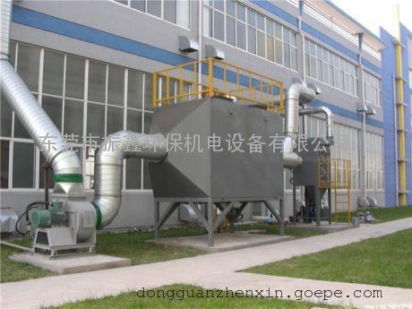 活性炭净化设备