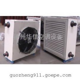 工矿企业生产车间专用暖风机散热器|工业热水暖风机德州厂家