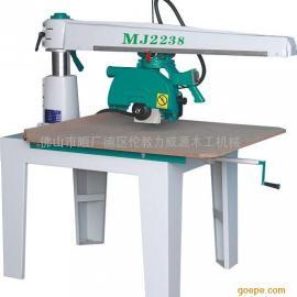 厂家批发/顺德机械厂 力威源木工锯 万能锯/手拉锯MJ2238