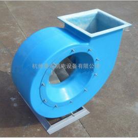 直销F4-72-4.5A型1.1KW十博体育防腐玻璃钢风机