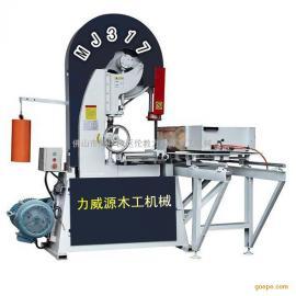 实木家具机械MJ317带锯机/木工带锯机 佛山力威源