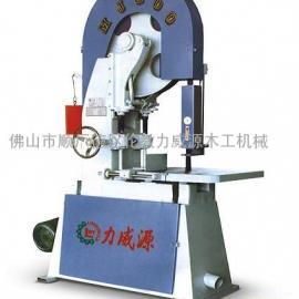 厂家供应 力威源重型立式木工带锯机 优质MJ318带锯MJ800
