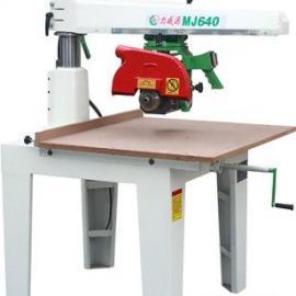 厂价直销木工机械MJ640手拉锯 摇臂断料锯 力威源木工锯床