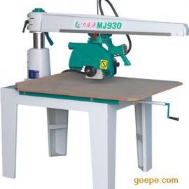 优质木工机械/MJ930手拉锯万能摇臂锯推台锯/圆锯机/断料锯