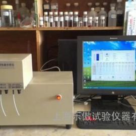 DHF82化学成份分析仪