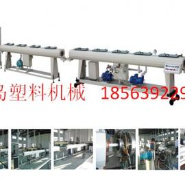 大口径PE管材生产设备