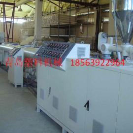 冷热水PP-R管生产设备