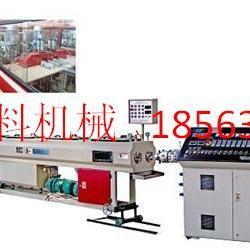 PVC花园管生产设备