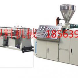 山东高速高效PVC管材生产线