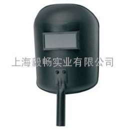 WB232手持式电焊面罩,焊接面罩