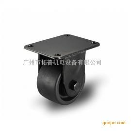 供应科顺S4-3308-351玻纤增强尼龙脚轮
