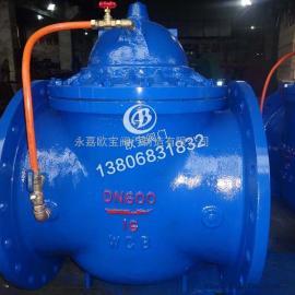 DY100X自动水位控制阀