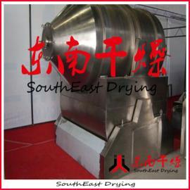 东南生产:EYH二维混合机,不锈钢材质,粉料颗粒料混合机