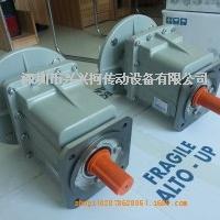 诠世CMG022铝合金箱体长寿命斜齿轮减速器