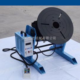 HD-30轻型变位机 焊接变位机变位机组合机