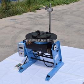带焊枪摆动功能100公斤变位机自动焊小型变位机 便携式焊接转台