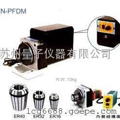 筒夹式冲子成型器GIN-PFDM 5126