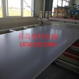 PVC木塑建筑模板设备