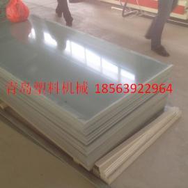 木塑结皮发泡家具板橱柜板生产设备
