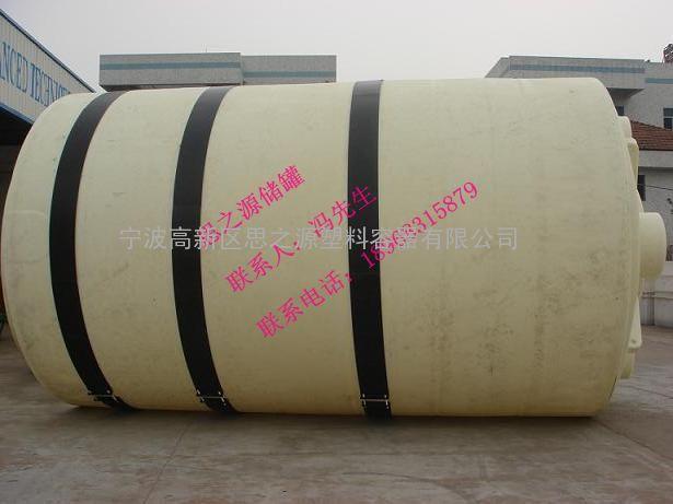 供应30吨塑料桶 30立方塑料桶 30000L塑料桶