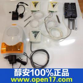 CCDA无线冷库系统,提供温度超限、门禁和断电报警