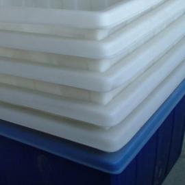 贵州剑河塑料箱800L台江塑料方箱800L天柱专业周转筐